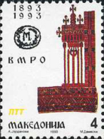 Ref. 165669 * NEW *  - MACEDONIA . 1993. CENTENARY OF THE FOUNDATION OF REVOLUTIONARY ORGANIZATION. CENTENARIO DE LA FUN - Macedonia