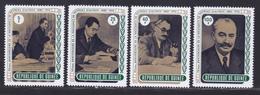 GUINEE N°  483 à 486 ** MNH Neufs Sans Charnière, TB (D7407) Georgi Dimitrov - Guinée (1958-...)