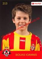 Ioannis Bouas 213 Voetbalclub KSK Schilde - Adesivi