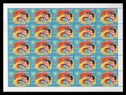 North Korea 2012 Mih. 5934 Love The Future! Korean Children's Union (sheet) MNH ** - Korea, North