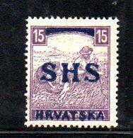85 490 - YUGOSLAVIA 1918 , Emissione Per La Croazia Il 15 F. Unificato N. 81 Raro  *  Linguella - Nuovi