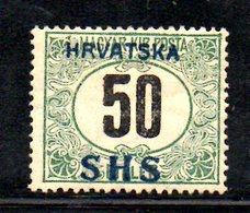 160 490 - YUGOSLAVIA 1918 , Emissione Per La Croazia Segnatasse. Unificato N. 160  *  Linguella - 1919-1929 Regno Dei Serbi, Croati E Sloveni
