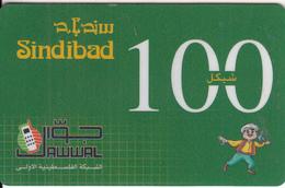 PALESTINE - Jawwal Prepaid Card 100 NIS(thick Plastic), Exp.date 01/01/05, Used - Palestina
