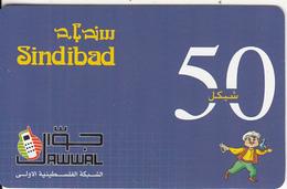 PALESTINE - Jawwal Prepaid Card 50 NIS, Exp.date 01/01/05, Used - Palestina