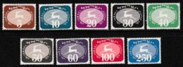 ISRAEL, 1952, Mint Never Hinged Stamp(s),  Postage Due,  SG D73-81, Scan 17000, - Israel