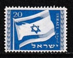 ISRAEL, 1949, Mint Never Hinged Stamp(s), National Flag,  SG 16, Scan 17001, - Israel