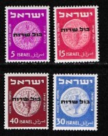 ISRAEL, 1951, Mint Never Hinged Stamp(s), Officials,  SG O54-O57, Scan 17017,  No Tabs - Israel