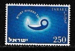 ISRAEL, 1955, Mint Never Hinged Stamp(s), Teacher Association,  SG 101, Scan 17022,  No Tabs - Israel