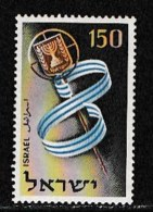 ISRAEL, 1956, Mint Never Hinged Stamp(s), Independence Day,  SG 129, Scan 17023,  No Tabs - Israel
