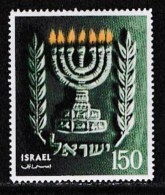 ISRAEL, 1955, Mint Never Hinged Stamp(s), 7th Year Of Independence,  SG 103, Scan 17027,  No Tabs - Israel