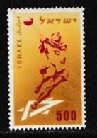 ISRAEL, 1958, Mint Never Hinged Stamp(s), Makkabiade,  SG 142, Scan 17037,  No Tabs - Israel