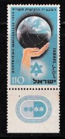 ISRAEL, 1953, Mint Never Hinged Stamp(s), 4th Maccabich Games,  SG 88, Scan 17002,  With Tab(s) - Israel