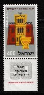 ISRAEL, 1957, Mint Never Hinged Stamp(s), Bezalel Museum,  SG 138,  Scan 17033, With Tab(s) - Israel