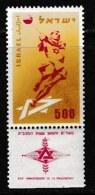 ISRAEL, 1958, Mint Never Hinged Stamp(s), Makkabiade,  SG 142,  Scan 17036, With Tab(s) - Ongebruikt (met Tabs)