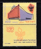 ISRAEL, 1958, Mint Never Hinged Stamp(s), 10 Years Israel Exhibitions,  SG 149,  Scan 17040, With Tab(s) - Israel