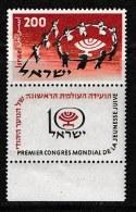 ISRAEL, 1958, Mint Never Hinged Stamp(s), Jewish Youth,  SG 148,  Scan 17041, With Tab(s) - Ongebruikt (met Tabs)