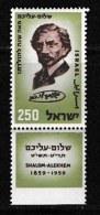 ISRAEL, 1959, Mint Never Hinged Stamp(s), Shalom Alekkem,  SG 159,  Scan 17045, With Tab(s) - Israel