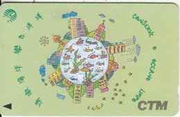 MACAU(GPT) - Environment 2, CN : 7MACB, Tirage 15000, Used - Macau
