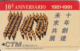 MACAU(GPT) - 10 Years Of CTM, CN : 4MACA, Tirage 10000, Used - Macau