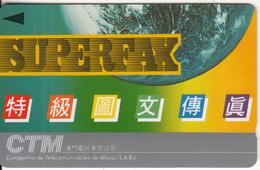 MACAU(GPT) - Superfax, CN : 1MACG, First Issue MOP$10, Tirage 7000, Used - Macau
