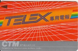 MACAU(GPT) - Telex, CN : 1MACF, First Issue MOP$10, Tirage 7000, Used - Macao