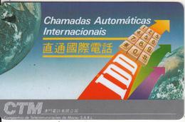 MACAU(GPT) - IDD International Calls, CN : 1MACD, First Issue MOP$10, Tirage 7000, Used - Macau