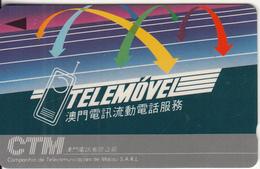 MACAU(GPT) - Telemovel, CN : 1MACC, First Issue MOP$10, Tirage 7000, Used - Macau