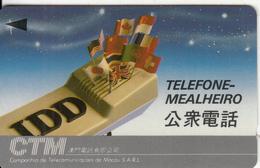 MACAU(GPT) - IDD Telefone-Mealheiro, CN : 1MACB, First Issue MOP$10, Tirage 7000, Used - Macau