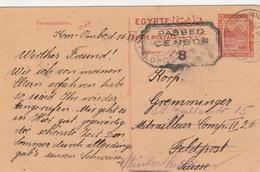 Egypte Entier Postal Pour La Suisse 1917 - Egypt