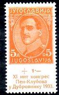 YUG42F - YUGOSLAVIA 1933 , Pen Club Unificato N. 236 ***  MNH - Nuovi