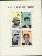 Ref. 372630 * NEW *  - NIGER . 1968. DEFENS0RES DE LA NO VIOLENCIA - Unclassified