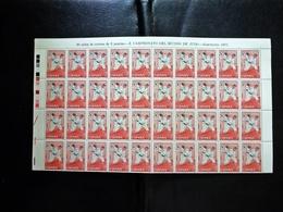 ESPAÑA. AÑO 1977.Judo - Full Sheets