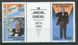 Cameroun Poste Aérienne YT N°67A Sir Winston Churchill (Triptyque Se-tenant) Neuf ** - Cameroun (1960-...)