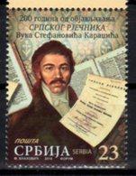 SERBIA , 2018, MNH, BOOKS, EDUCATION, VUK STEFANOVIC KARADZIC, SERBIAN DICTIONARY, 1v - Stamps