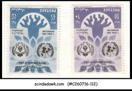 LIBYA - 1960 SCOTT#187-8 - 2V-  MINT NH - Libya