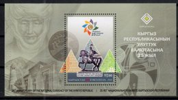 KYRGYZSTAN, 2018, MNH, 25th ANNIVERSARY OF THE NATIONAL CURRENCY, HORSES ,MOUNTAINS, S/SHEET - Stamps