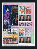 Japan 2003, Kleinbogen 3510 Bis 3513, Gestempelt - Blocks & Sheetlets