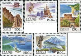 Ref. 167882 * NEW *  - RUSSIA . 1997. REGIONES DE RUSIA - Unused Stamps