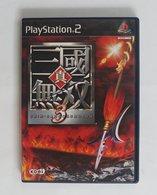 PS2 Japanese : Shin Sangoku Musou 3 / SLPM-65248 - Sony PlayStation