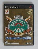 PS2 Japanese : The Baseball 2003 / SLPM-65180 - Sony PlayStation