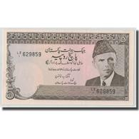 Billet, Pakistan, 5 Rupees, Undated (1981-82), KM:33, SPL - Pakistan