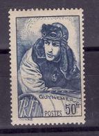 1940 N 461 N* F239 - Neufs