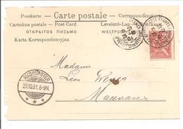 Mouchon 10c Yv 116.PICAGE A CHEVAL.90Belfort>68Masevaux-Masmünster.CPA Russie.Visite Du Tsar Nicolas - 1877-1920: Periodo Semi Moderno