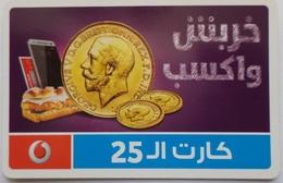 EGYPT - GOLDEN POUND  Card 25 L.E, Vodafone , [used] (Egypte) (Egitto) (Ägypten) (Egipto) (Egypten) - Egipto