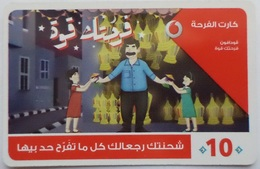 EGYPT - Happiness  Card 10 L.E, Vodafone , [used] (Egypte) (Egitto) (Ägypten) (Egipto) (Egypten) - Egipto