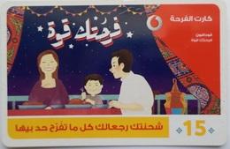 EGYPT - Happiness  Card 15 L.E, Vodafone , [used] (Egypte) (Egitto) (Ägypten) (Egipto) (Egypten) - Egipto