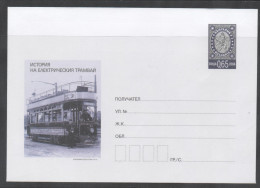 BULGARIA ,2014,MINT, POSTAL STATIONERY, PREPAID ENVELOPE, TRAMS - Tramways