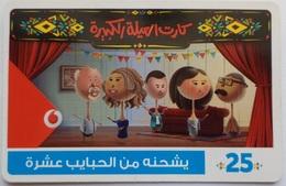 EGYPT - Family  Card 25 L.E, Vodafone , [used] (Egypte) (Egitto) (Ägypten) (Egipto) (Egypten) - Egypt
