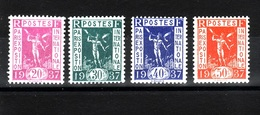 1936 Serie N** F448 - France