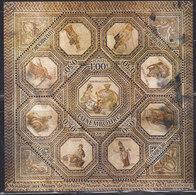 Luxembourg 2007. Das Römische Mosaik Von Vichten (B.2259) - Blocks & Sheetlets & Panes